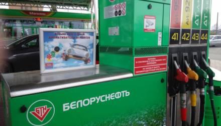 Наконец-то. С воскресенья в Беларуси дорожает топливо
