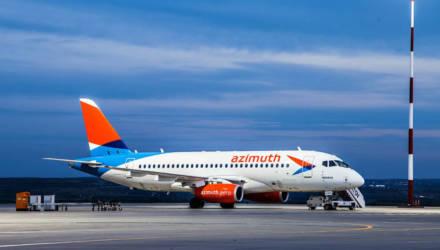 Superjet может получить русское название