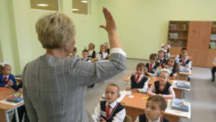 Школьные учителя рассказали, что на самом деле думают о реформе образования
