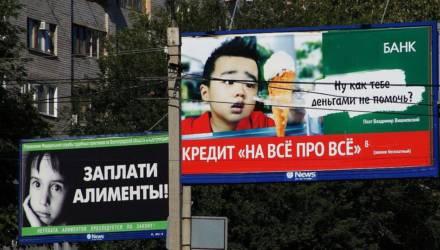 «Давать 250 рублей на ребенка — достаточно». Мужское мнение об алиментах и воспитании детей
