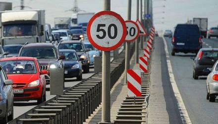 ГАИ: в населённых пунктах Беларуси могут снизить скорость до 50 километров в час