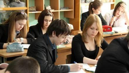 Чиновники задумались о реформе образования в Беларуси