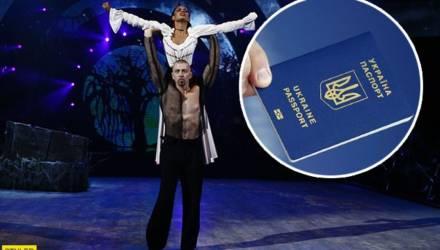 Рэпер Серёга родом из Гомеля покинул Танцы со звёздами и попросил украинский паспорт