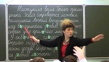 Лукашенко об учительнице из Гомеля: Я бы на её месте голову отвернул щенку какому-то