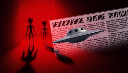 Главный секрет: как НЛО посетил СССР