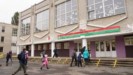 В гомельской школе №15, где президент после скандала восстановил учителя, — новый директор