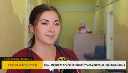 В Гомельской области на работу вышли 700 молодых врачей