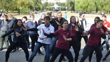 В Гомеле проходит трёхдневная спортивно-танцевальная зарядка