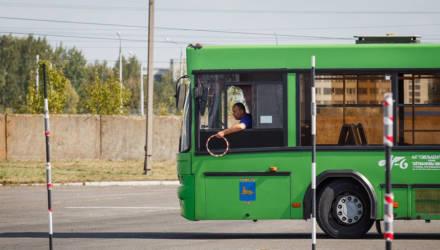 Фотофакт. В Гомеле проходит конкурс профмастерства водителей пассажирских автобусов
