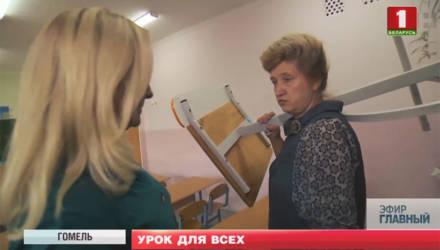 Инцидент в школе Гомеля и реакция на него – урок всем чиновникам. Сюжет БТ