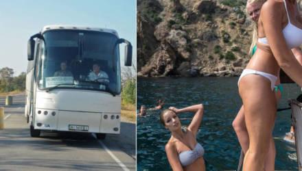 Украина может восстановить пассажирское сообщение с Крымом