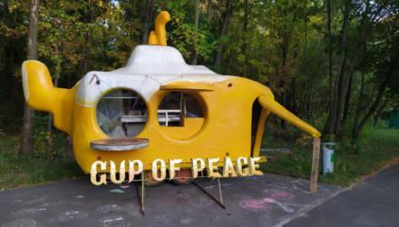 «Золотая рыбка» города над Сожем: Yellow Submarine группы The Beatles всплыла в Гомеле