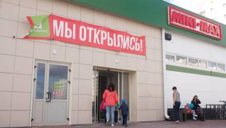 В Жлобине откроют первый магазин MiniMax и раздадут сотни подарков