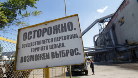 Выбросы на миллион рублей. БМЗ возместил ущерб окружающей среде