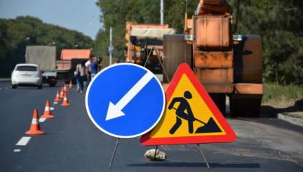 Гомельский ДСТ №2 будет строить дорогу в Ровенской области Украины