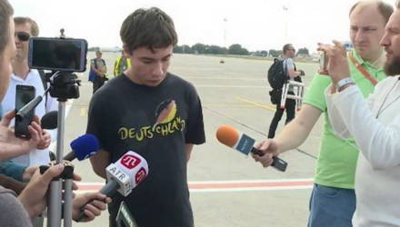 Готовивший теракт в Сочи и пропавший в Гомеле Павел Гриб пожаловался, что Беларусь не опубликовала записи камер видеонаблюдения