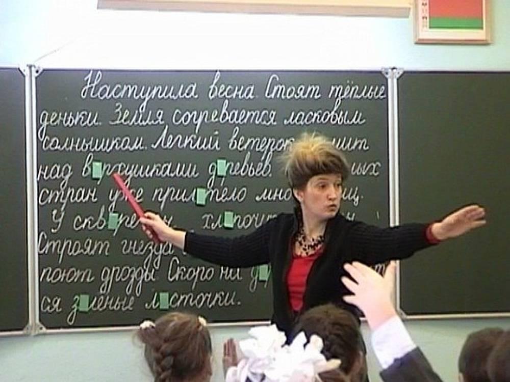 Родители об учительнице, уволенной в Гомеле за оскорбление школьника: «Жаль этого педагога!»