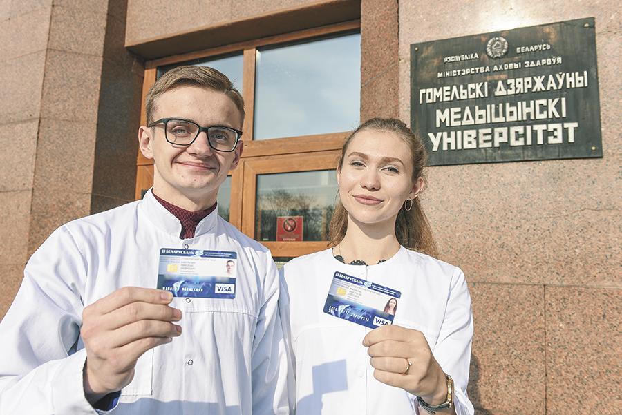 «Мультипаспорт» для студентов: в гомельских вузах внедряют электронные студенческие билеты