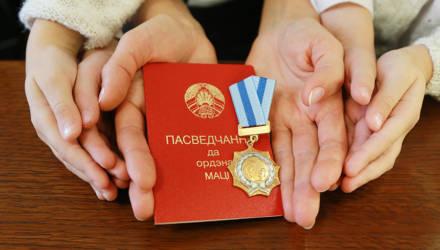 Орденом Матери награждены 22 жительницы Гомеля и Гомельской области