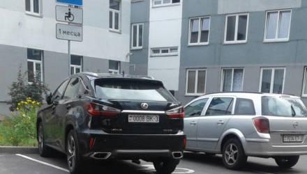 В Гомеле и области ГАИ усиленно будет выявлять ненастоящих инвалидов на парковках
