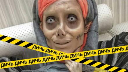 """""""Иранскую Джоли"""" арестовали из-за её жутких фото, обвинив в богохульстве"""