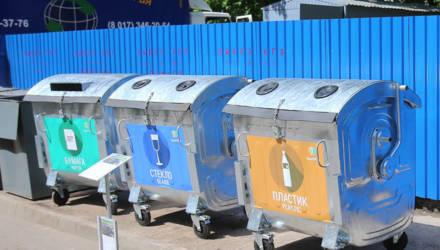 Частный сектор Гомеля до конца 2020 года обеспечат контейнерами для раздельного сбора мусора
