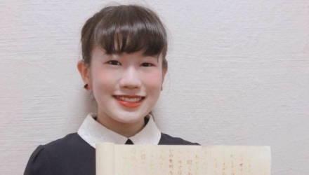Японская студентка написала эссе по истории ниндзя невидимыми чернилами и получила оценку «отлично»
