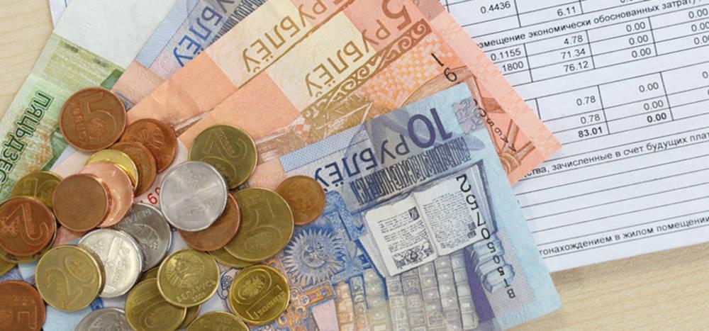 Тунеядцы не будут в этом году по полным тарифам оплачивать отопление и газ