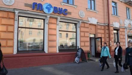 «Все дети, которых ведут в сад, – наши клиенты»: магазин «Глобус», что на проспекте Ленина в Гомеле, не закроют