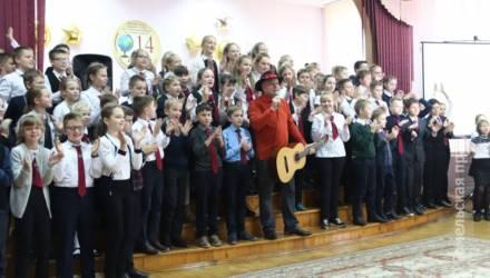 Учащиеся гомельской гимназии №14 встретились с композитором Григорием Гладковым