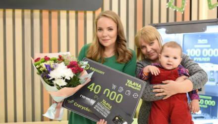 Мама-декретница из Светлогорска выиграла 40.000 рублей
