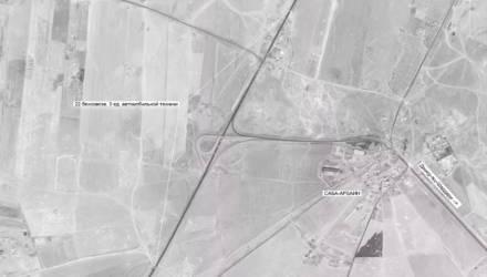 Минобороны РФ показало снимки, доказывающие контрабанду США нефти из Сирии