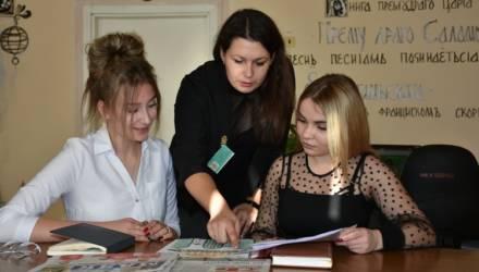 Повелители времени: ученики Урицкой средней школы эффективно используют технику тайм-менеджмента
