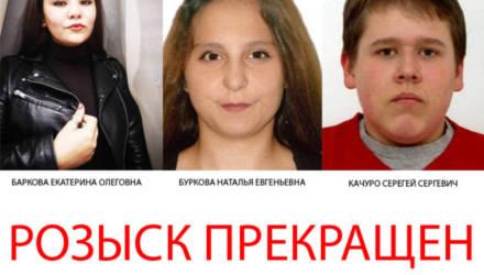 Пропавших в Гомеле девушек-подростков, которых искали 10 дней, нашли в России