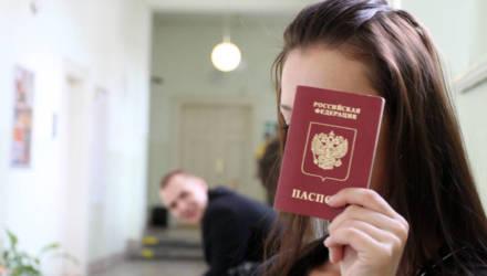 Белорусам и украинцам будет проще получить российское гражданство