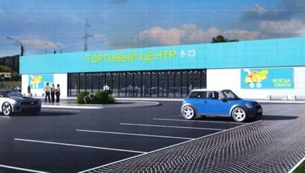 У жителей Советского района Гомеля спросят, нужен ли им ещё один торговый центр