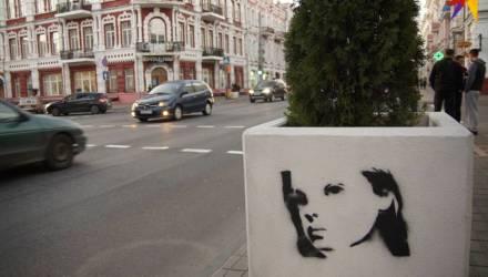 Странное граффити в Гомеле. Что бы это значило?