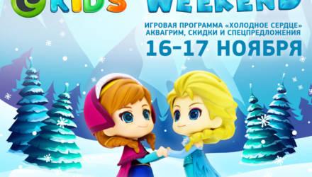 """В Гомеле """"Евроопт"""" на Хатаевича устроит бесплатный двухдневный праздник для детей"""
