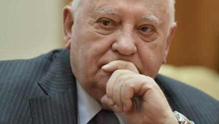 Горбачёв рассказал, кто на самом деле виновен в распаде СССР