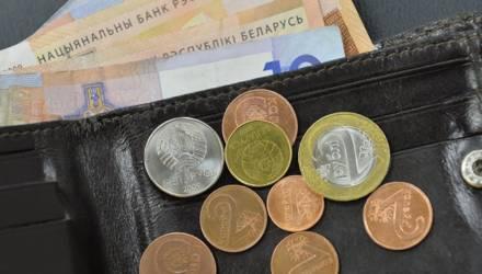Министр финансов пообещал повышение зарплат бюджетникам