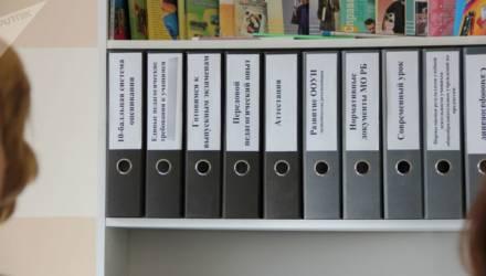 Межведомственная группа проверит все школы в Беларуси