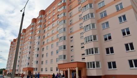 Где Гомельский ДСК строит квартиры для нуждающихся и почему их стоимость сильно отличается от коммерческой