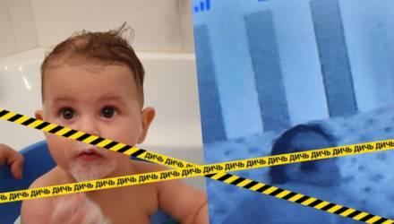 Видеоняня напугала родителей до чёртиков, когда они увидели лицо своего ребёнка