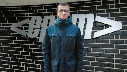 20-летний парень из деревни на Гомельщине попал на стажировку в EPAM Systems и создаёт уникальные программы
