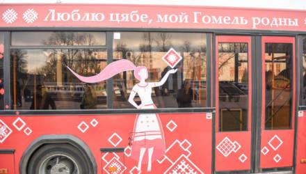 """По Гомелю начал курсировать """"автобус предсказаний"""""""