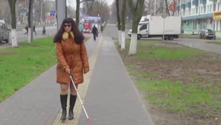 В Гомеле появилась разметка для людей с нарушением зрения