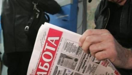 Количество официальных безработных на Гомельщине достигло рекордно минимальной отметки