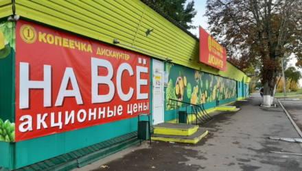 В Гомеле продают комплекс зданий торговой базы, а также помещения под офисы и магазины