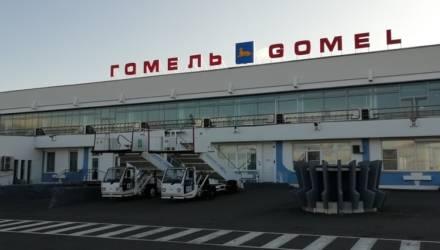 Аэропорт «Гомель»: жизнь на взлётной полосе