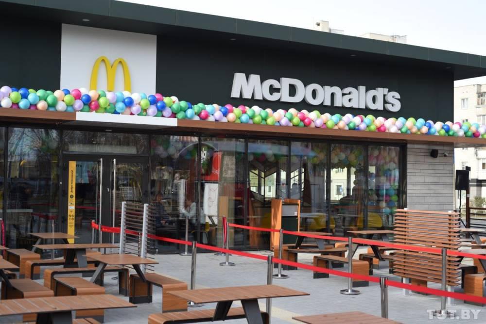 Посмотрите, как выглядит первый в Гомеле МакДональдс